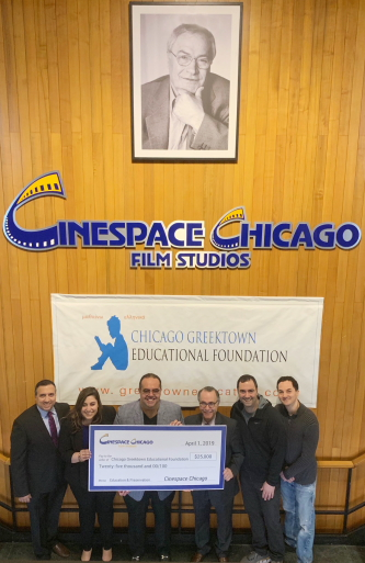 """Elias """"Louie"""" Mossos (CGEF Board Member), Irene Koumi (CGEF Board President), Alex Pissios (President and CEO of Cinespace Chicago Film Studios), Leo Louchios (CGEF Board Member), Nick Pissios (Director of Operations at Cinespace Chicago)  and Dino Mirkopoulos (Cinespace)"""